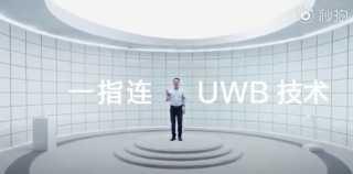 بالفيديو.. ابتكار تقنية جديدة لتشغيل الأجهزة المنزلية الذكية عن بعد بدون إنترنت