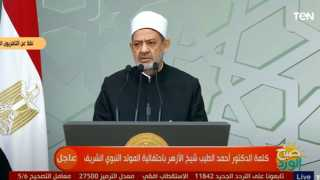 بالفيديو..  كلمة  شيخ الازهر  في ذكرى المولد النبوى الشريف