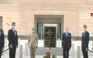 السيسي يشهد افتتاح عدة مشروعات بسيناء.. منها مطار وطريق البردويل والتجمع البدوي