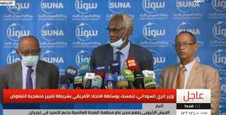 بث مباشر.. مؤتمر صحفي لوزير الري السوداني بشأن مفاوضات سد النهضة الإثيوبي
