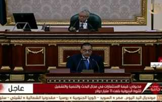 بث مباشر..  رئيس الوزراء يستعرض إنجازات الحكومة أمام مجلس النواب