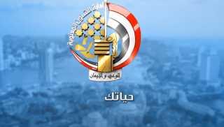 القوات المسلحة تواصل بث فيديوهات توعية عن الموجة الثانية لكورونا