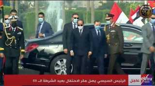 شاهد.. لحظة وصول الرئيس السيسي لمقر الاحتفال بعيد الشرطة المصرية الـ 69