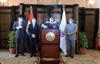 بث مباشر.. مؤتمر صحفي لوزيرة الصحة بحضور السفير الصيني لدى القاهرة