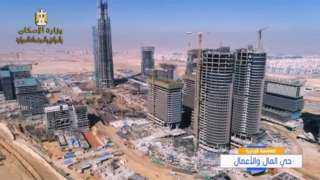 بالفيديو.. البرج الأيقونى بالعاصمة الإدارية يصل للطابق الـ60