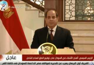 بث مباشر.. مؤتمر صحفي للرئيس السيسي ورئيس المجلس السيادي السوداني عبد الفتاح البرهان
