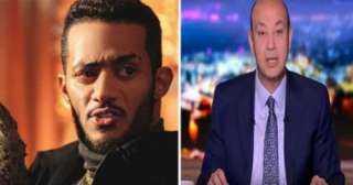 بالفيديو.. عمرو أديب يقاضي محمد رمضان