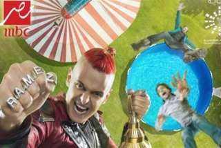 رامز جلال |  رامز عقله طار رمضان 2021 الحلقة الاولي 1 على MBC مصر