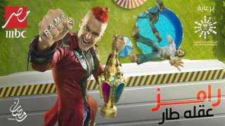 بث مباشر رامز عقله طار رمضان صبحي علي mbc masr _ رمضان 2021