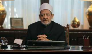 الإمام الاكبر يجيب على سؤال: لماذا اختُصّتْ أمةُ الإسلامِ بالشهادةِ على الناسِ دونَ سائرِ الأمم السابقة؟