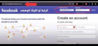 """بالفيديو.. الداخلية تسقط عصابات منظمة لسرقة صفحات """"فيس بوك"""" برابط وهمى"""
