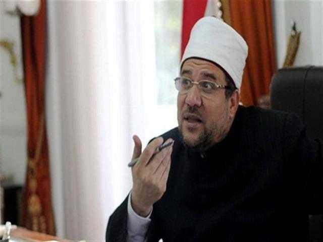 وزارة الأوقاف تنشر فيديو تشرح فى صلاة العيد بالمنزل