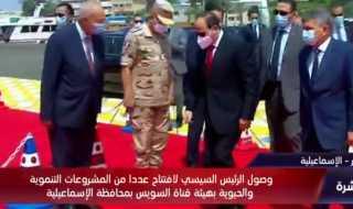 بث مباشر.. الرئيس السيسي يتفقد هيئة قناة السويس ويفتتح عددًا من المشروعات التابعة للهيئة
