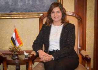 """وزيرة الهجرة تعلن عن إطلاق معسكر """"اتكلم عربي"""" السبت المقبل"""