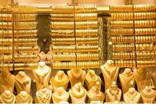 أسعار الذهب اليوم الأثنين 14-6-2021 في مصر
