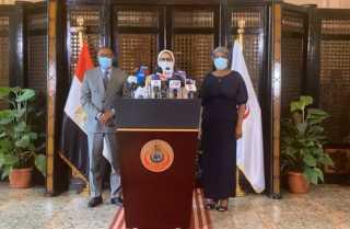 هالة زايد تعقد مؤتمرا صحفيًا بحضور مبعوث الاتحاد الأفريقي الخاص لوكالة الدواء الأفريقية  AMA