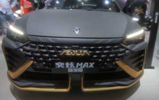 الصين تستعرض إحدى أكثر سيارات السيدان فخامة وتميزا