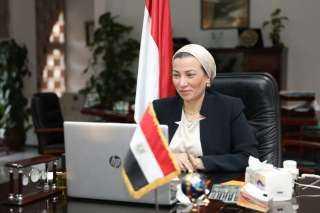 وزيرة البيئة تشارك فى الاجتماع الوزارى التحضيري لقمة الغذاء
