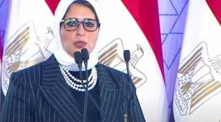 بالفيديو.. كلمة وزيرة الصحة أثناء افتتاح الشهيد أحمد حمدي2