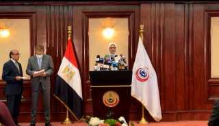 بث مباشر.. مؤتمر صحفي لوزيرة الصحة والسكان والسفير الألماني لدى مصر