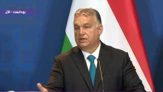 بث مباشر ..  مؤتمر صحفي مشترك للرئيس السيسي ورئيس وزراء المجر فيكتور أوربان