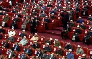 بث مباشر.. الرئيس السيسى يشهد احتفال وزارة الأوقاف بالمولد النبوي الشريف