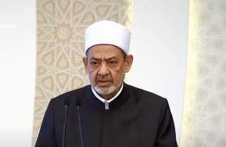 بالفيديو.. كلمة الدكتور أحمد الطيب شيخ الأزهر خلال احتفالية المولد النبوي الشريف