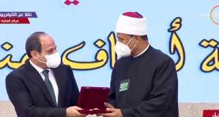 السيسي يكرم نماذج مشرفة فى مجال الدعوة باحتفالية المولد النبوى