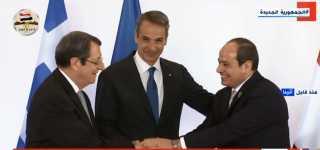 بث مباشر.. انطلاق القمة الثلاثية بين مصر وقبرص واليونان