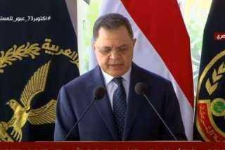بالفيديو.. وزير الداخلية : رجال الشرطة يبذلون الجهود لدحر الإرهاب