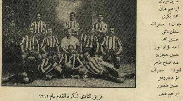 Image result for الأهلي المصري ومائة عام على التأسيس