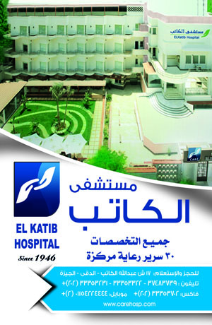 CareHosp